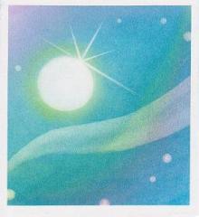 310 - 一燈照宇の志