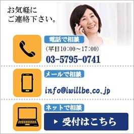 toiawase1 - 2017年6月7日(水)「第3回大遷都委員会in広島」