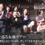 top main7 150x150 - 6月12日開催、明石麻里先生の女神セミナー