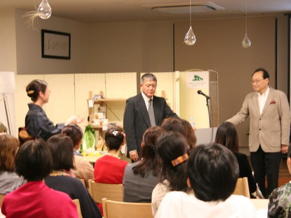 阿波忌部とその農法に日本の未来を見る集い