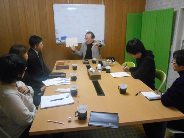 2016年2月24日感性論哲学入門講座