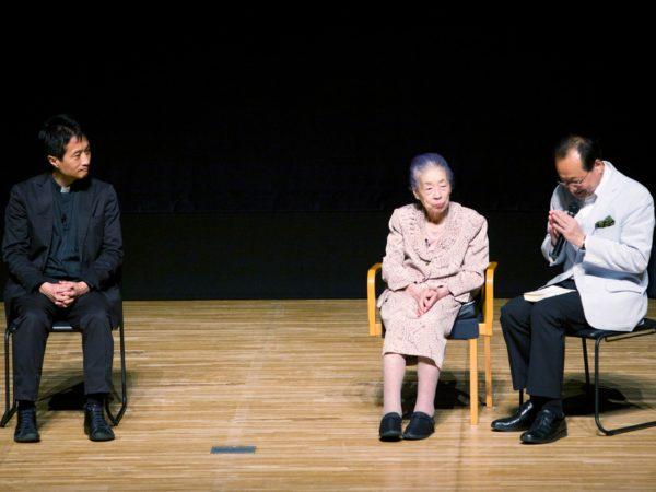 佐藤初女先生出版記念講演会