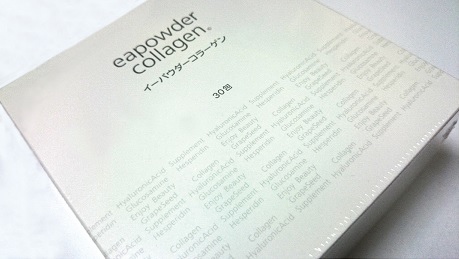 eapowder2