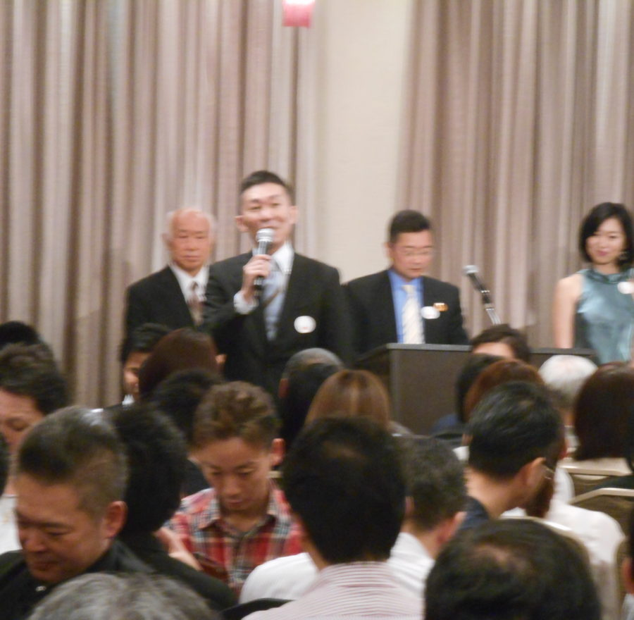 第4回思風会全国大会IN東京