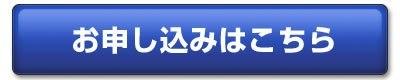 001 1 1 1 - 「兼ちゃん先生のしあわせ講座」第5期の募集