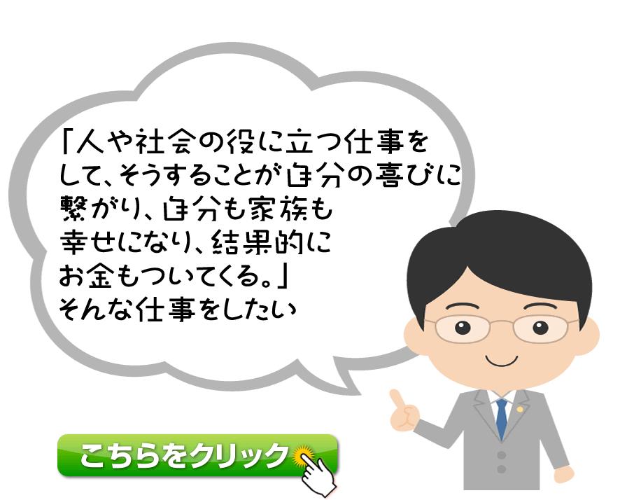 兼ちゃん先生のしあわせ講座 第3期生感想文