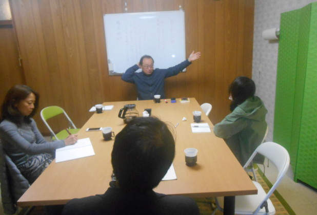 DSCN0407 618x420 - 感性論哲学入門講座第4回目開催