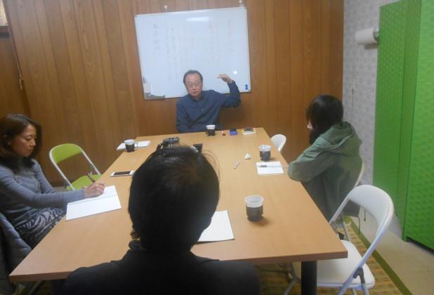 DSCN0408 618x420 - 感性論哲学入門講座第4回目開催