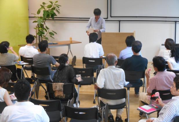DSCN4965 618x420 - 2015年8月1日 テーマ「意志ある教育とは~人材教育から人物教育へ~」