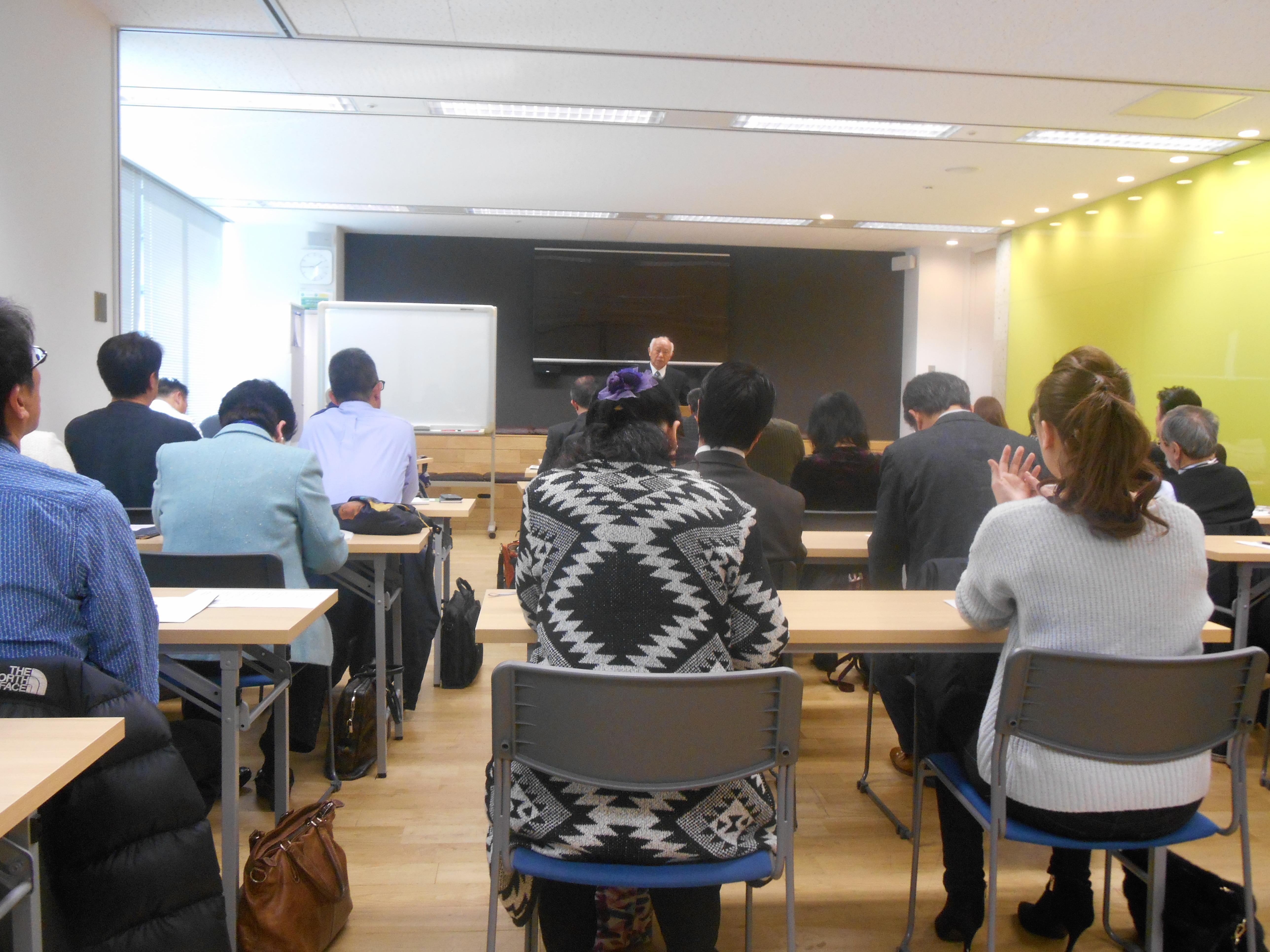 DSCN0047 - 平成29年度 東京思風塾2月4日開催しました。