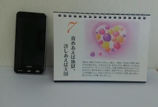 DSC 0753 - 愛とは