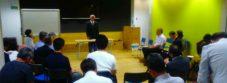 179836 227x83 - 第5回東京思風塾「使命を見つけ出すための6つの問いとは」をテーマに開催しました。