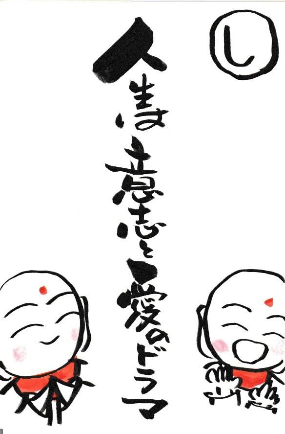 o0584088714777937079 1 - 幸福とは何か