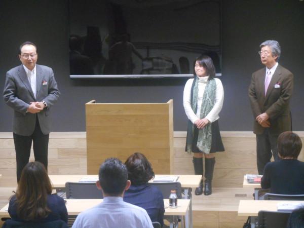 東京思風塾2015年12月5日 テーマ「本物とはなにか天職とはなにか~謙虚さと天分素質~」