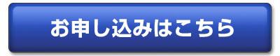 001 1 - 2016年6月4日(土)平成28年度第3回東京思風塾開催します。