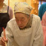 60 large 150x150 - 2016年4月25日、佐藤初女先生を偲ぶ会開催しました。