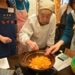 64 large 150x150 - 2016年4月25日、佐藤初女先生を偲ぶ会開催しました。