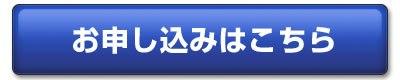 001 1 1 - 2016年10月18日第2回「大遷都委員会」を広島で開催します。