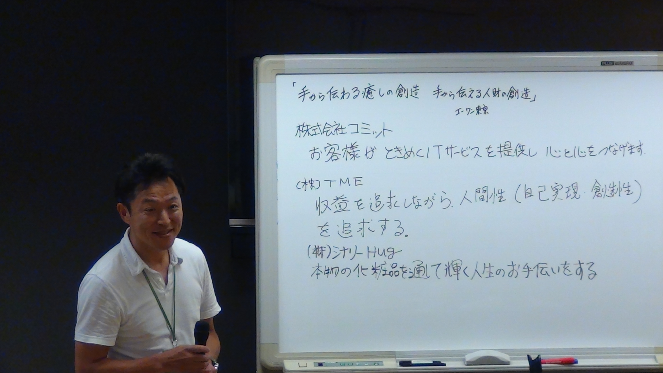 DSC00389 1 - 2017年8月5日東京思風塾「心が燃える理念とは〜自社の理念を問い直す〜」