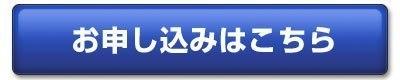 001 1 1 1 1 - 【兼ちゃん先生のしあわせ講座第8期土日開催コース】2018年6月~8月開催