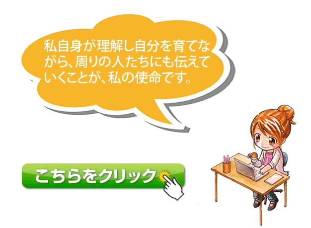 adkansou1 - 兼ちゃん先生のしあわせ講座アドバンス第1期生感想文紹介