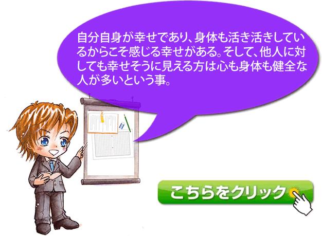 adkansou123 - 兼ちゃん先生のしあわせ講座アドバンス第1期生感想文紹介