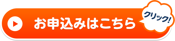 index bt02 - 池川明先生の愛の子育て塾第13期生(2018年8月~2018年12月)募集中です。