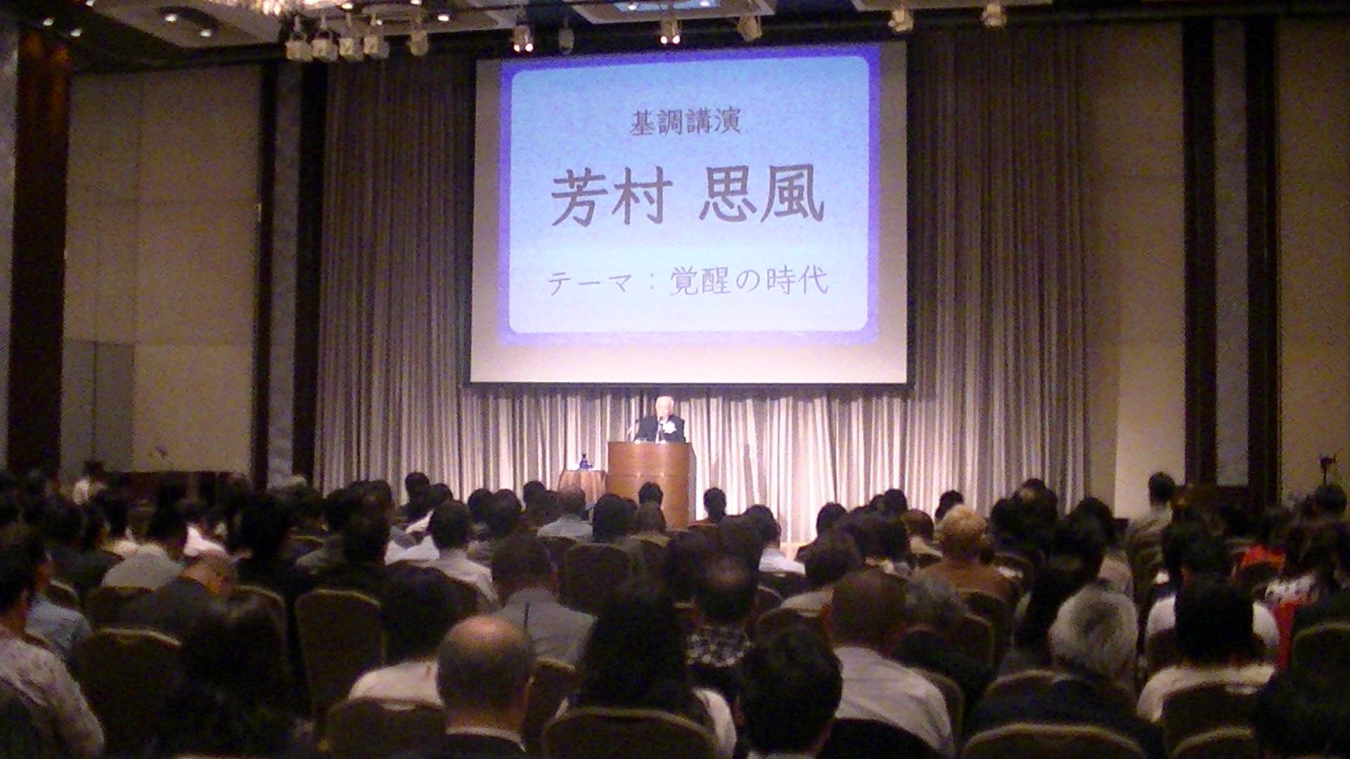 PIC 1734 - 2018年12月1日(土)第6回東京思風塾開催します。