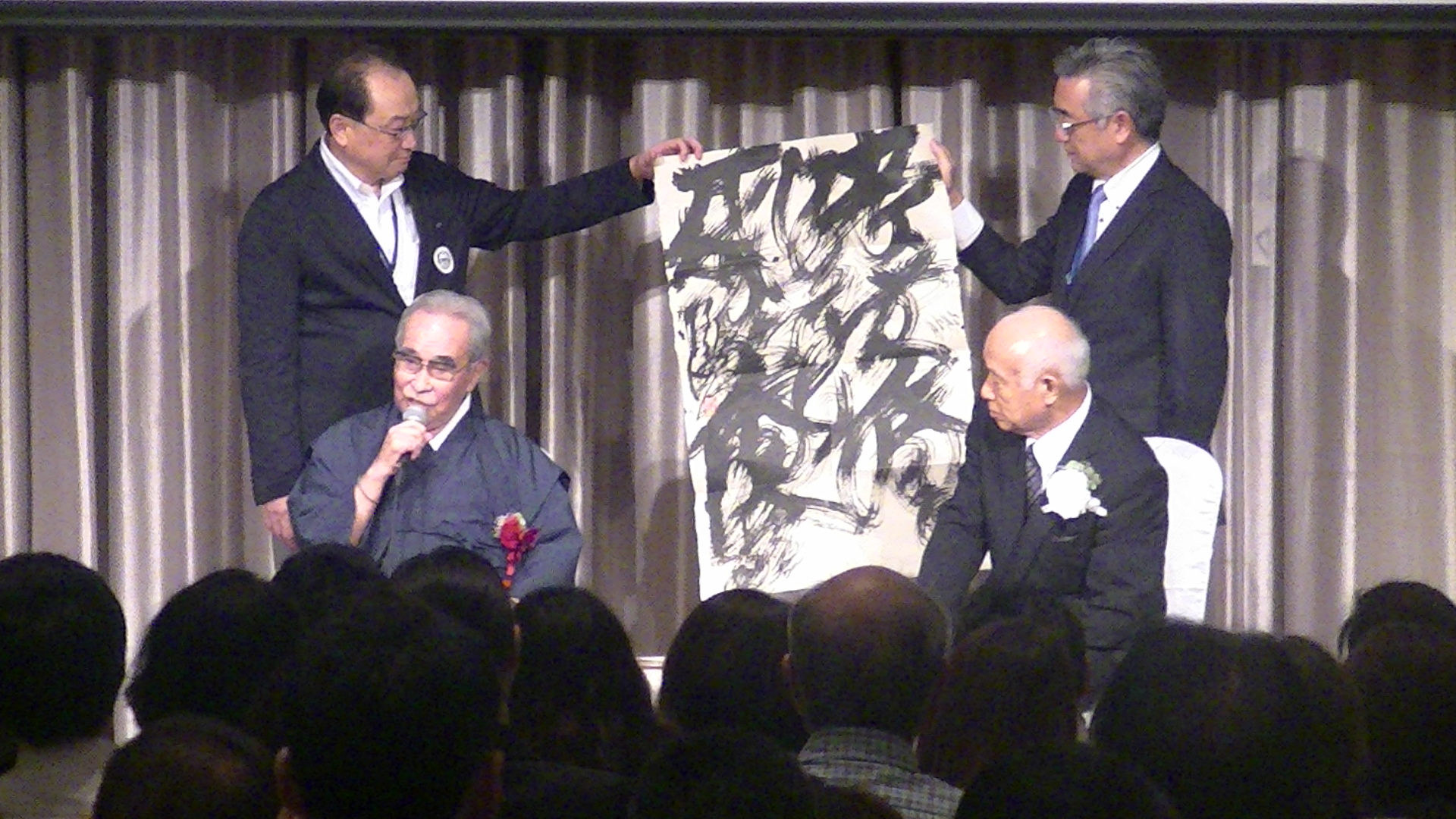 PIC 1809 - 2018年12月1日(土)第6回東京思風塾開催します。