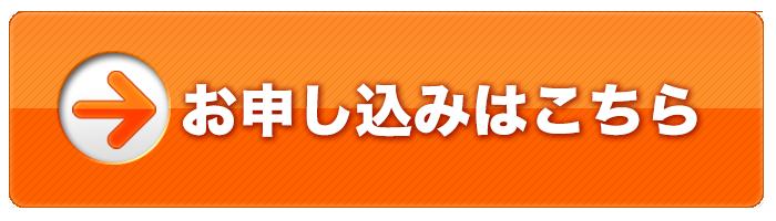 btn1111 - 兼ちゃん先生のしあわせ講座第12期、しあわせ講座アドバンス講座第8期日程が決まりました。
